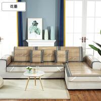 【品牌特惠】夏季沙发垫凉席夏凉垫夏天款竹席防滑布艺沙发套巾客厅坐垫子