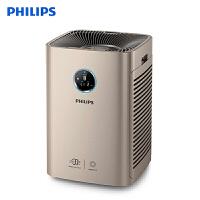 飞利浦(PHILIPS)空气净化器 家用除甲醛 除雾霾 除PM2.5 APP远程控制 智能数显 AC6675 香槟色