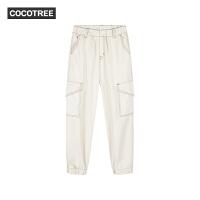 巴拉巴拉旗下cocotree2021年夏季新款棵棵树女中大童纯棉束脚牛仔工装裤长裤