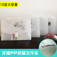 联华文件夹A4多层风琴包大中小学生试卷收纳袋手提包资料册文件袋韩版