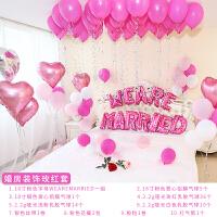 新婚房布置装饰用品创意婚庆网红气球浪漫婚礼场景铝膜气球批�l