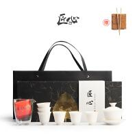玉瓷茶具套�b 陶瓷功夫茶具�F代��s茶海茶杯 整套茶具�Y盒�b定制 玉瓷�Y盒�b+茶�~(大�t袍)