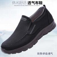 春秋老北京布鞋男款单鞋大码透气软底休闲鞋一脚蹬健步鞋爸爸男鞋