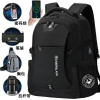书包男背包女大学生高中初中大容量电脑包出差旅行双肩包瑞士军刀