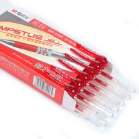 M&G/晨光 经典办公中性笔红色0.7mm(12支装)GP1111签字笔办公水笔办公用品签字笔红色水笔学生水笔/签字笔