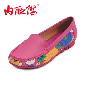 内联升女鞋布鞋牛皮鞋时尚休闲春秋女皮鞋 老北京布鞋 5507-6