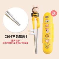 儿童餐盘日式儿童学习304不锈钢筷子家用小孩可爱卡通短筷宝宝训练筷餐具wk-119