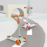 宝宝踏板车幼儿溜溜车玩具儿童滑板车折叠闪光男孩滑滑车
