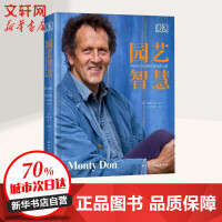 DK园艺智慧:MONTYDON的50年园艺心得 北京科学技术出版社