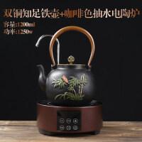 【热卖新品】宗棠日本铁壶铸铁泡茶电陶炉煮茶器套装南部手工家用煮水烧水茶壶