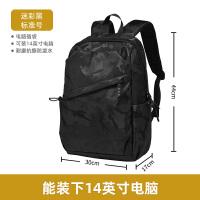 男士双肩包大容量简约休闲电脑旅行背包潮流高中初中学生书包时尚