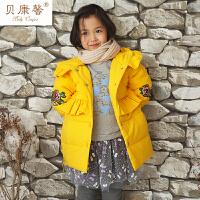 [当当自营]贝康馨冬装 女童花边刺绣羽绒棉中长款棉服
