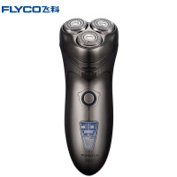 【官方旗舰店】飞科(FLYCO)电动剃须刀 FS352 充电式  1小时快充,全身水洗