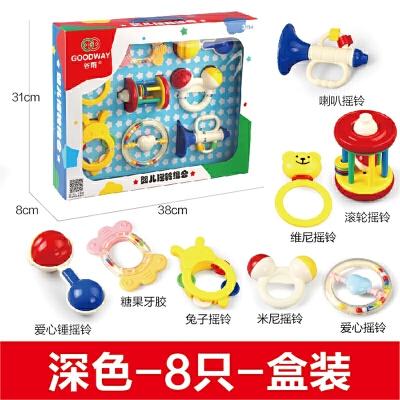 牙胶摇铃婴儿玩具0-3个月-6-12女宝宝新生儿益智套装手拿1岁手抓