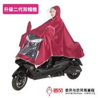 电动车雨衣电瓶摩托车小牛男女士单人爱玛加大防水活动扣双面罩