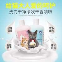 猫猫咪专用沐浴露幼猫杀螨宠物用沐浴液洗澡用品香波浴液