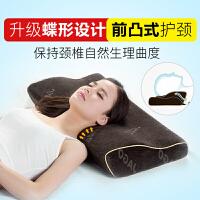 颈椎枕头修复颈椎专用病人劲椎病助睡眠枕芯脊椎枕单人 咖啡色竹炭款 【低枕】