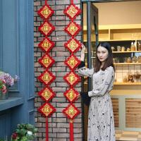 2019猪年中国结对联挂件 新年春节居家装饰对联春联过年大门对联
