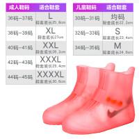 男士硅胶透明防雨鞋套 下雨防雨鞋套男女仿硅胶雨鞋套防水雨天防滑加厚底耐磨B