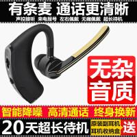 原装蓝牙耳机华为无线耳塞运动挂耳式OPPO开车vivo苹果双耳通用型