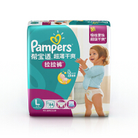 [当当自营]帮宝适 超薄干爽 婴儿拉拉裤 大码L84片(适合 9-14kg )超大包装
