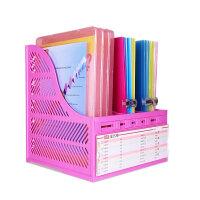 BINB必因必 1501粉色月览书架 王芳创意文具 阅读习惯培养计划 亲子阅读儿童图书架 学生桌面书架 办公桌文件筐