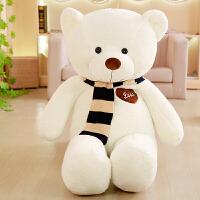 泰迪熊公仔大号毛绒玩具可爱睡觉抱枕玩偶抱抱熊布娃娃生日礼物女