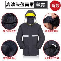 摩托车雨衣男分体式 外卖摩托车电动车雨衣雨裤套装男女士分体式户外徒步骑行B