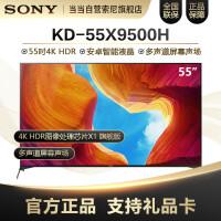 索尼(SONY)KD-55X9500H 55英寸 全面屏设计 4K HDR 安卓智能液晶电视机黑色