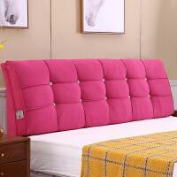 床头大靠垫双人床靠包床靠垫软包床头套榻榻米靠背枕实木床头靠枕定制
