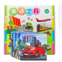 婴幼儿智力拼板木制质交通工具车玩具1-2-3-4-6岁儿童宝宝拼图