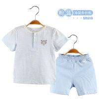 南极人童装男童女童儿童短袖套装婴儿衣服纯棉宝宝T恤薄款夏装