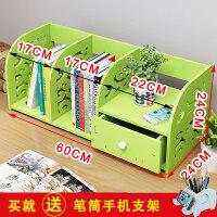 书架置物架 桌面书架 办公桌收纳架整理架宿舍书桌桌上置物架