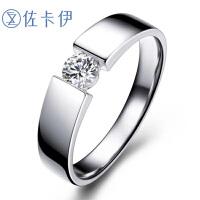 佐卡伊 简约风尚 白18k金钻戒男士钻石戒指结婚男戒裸钻定制珠宝