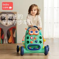 babycare婴儿学步车手推车多功能防o型腿宝宝学走路儿童助步玩具
