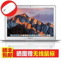 【赠鼠标】苹果Apple MacBook Air 13.3英寸笔记本电脑 MQD32CH/A MMGF2CH/A(双核i5/8GB内存/128GB闪存)轻薄笔记本