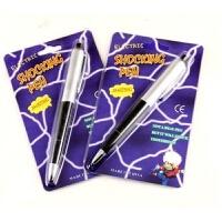 整蛊电人笔整人玩具恶搞触电笔好玩的东西稀奇古怪电提神 电人笔(1支)