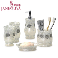 欧式蕾丝风格创意浴室卫浴五件套装 婚庆用品礼盒装抖音