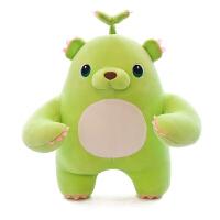 萌芽熊 萌芽熊童子公仔抱抱熊毛绒玩具可爱懒人沙发床上抱枕玩偶生日礼物 如图
