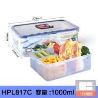 乐扣乐扣保鲜盒密封盒保鲜盒塑料冰箱收纳水果分隔饭盒便当盒微波 透明