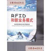 【旧书二手书9成新】ERP系统的管理问题
