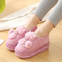 棉拖鞋女包跟厚底高跟韩版可爱猫咪家用毛绒拖鞋冬季保暖棉鞋外穿