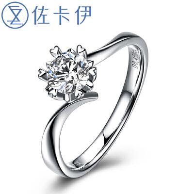 佐卡伊纯粹 铂金PT950六爪钻戒结婚戒指女求婚钻石戒指简约珠宝送恋人情人节礼物