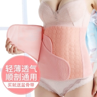 产后收腹带孕妇产妇顺产剖腹产专用月子束腹带纱布束缚带绑腹带 粉色