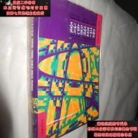 【二手旧书9成新】设计色彩渐变手册9787806279953