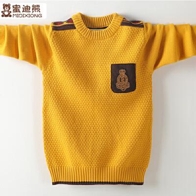 中大童男孩保暖套头打底衫秋冬季上衣15岁男童加绒加厚毛衣针织衫