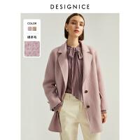 商场同款迪赛尼斯2020秋冬新款绵羊毛一手长西装双面呢毛呢外套女