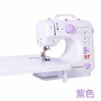 缝纫机505A升级版迷你小型台式锁边缝纫机电动家用缝纫机吃厚抖音
