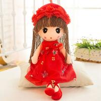 【】小女孩礼物菲儿娃娃毛绒玩具公仔可爱女生抱枕洋娃娃公主玩偶儿童礼物宝宝陪睡娃娃 红色 裙子红