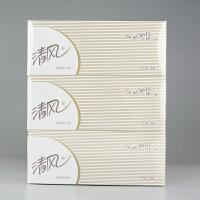 清风盒装抽纸硬盒抽面纸纸巾2层200抽 商务 黑白盒 36盒